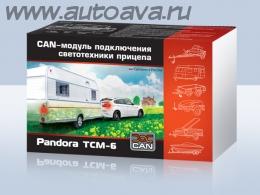 PANDORA TCM-6 CAN-МОДУЛЬ ПОДКЛЮЧЕНИЯ ПРИЦЕПА
